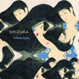 Infinite Eyes